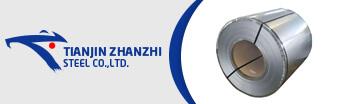 Tianjin Zhanzhi Steel CO.,LTD