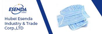 Hubei Esenda Industry & Trade Corp.,LTD