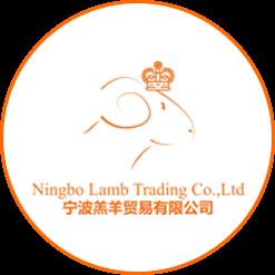 Ningbo Lamb Trading Co.,Ltd