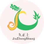 Huizhou Jiuzhengshang Environmental Protection Technology Co., Ltd.