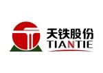 Zhejiang Tiantie co,LTD