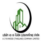A J Plywood (Thailand) Co., Ltd.