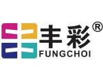 Anhui Shurui Plastic Co., Ltd.