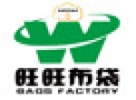 Shaanxi Shengyi Industry Co., Ltd.