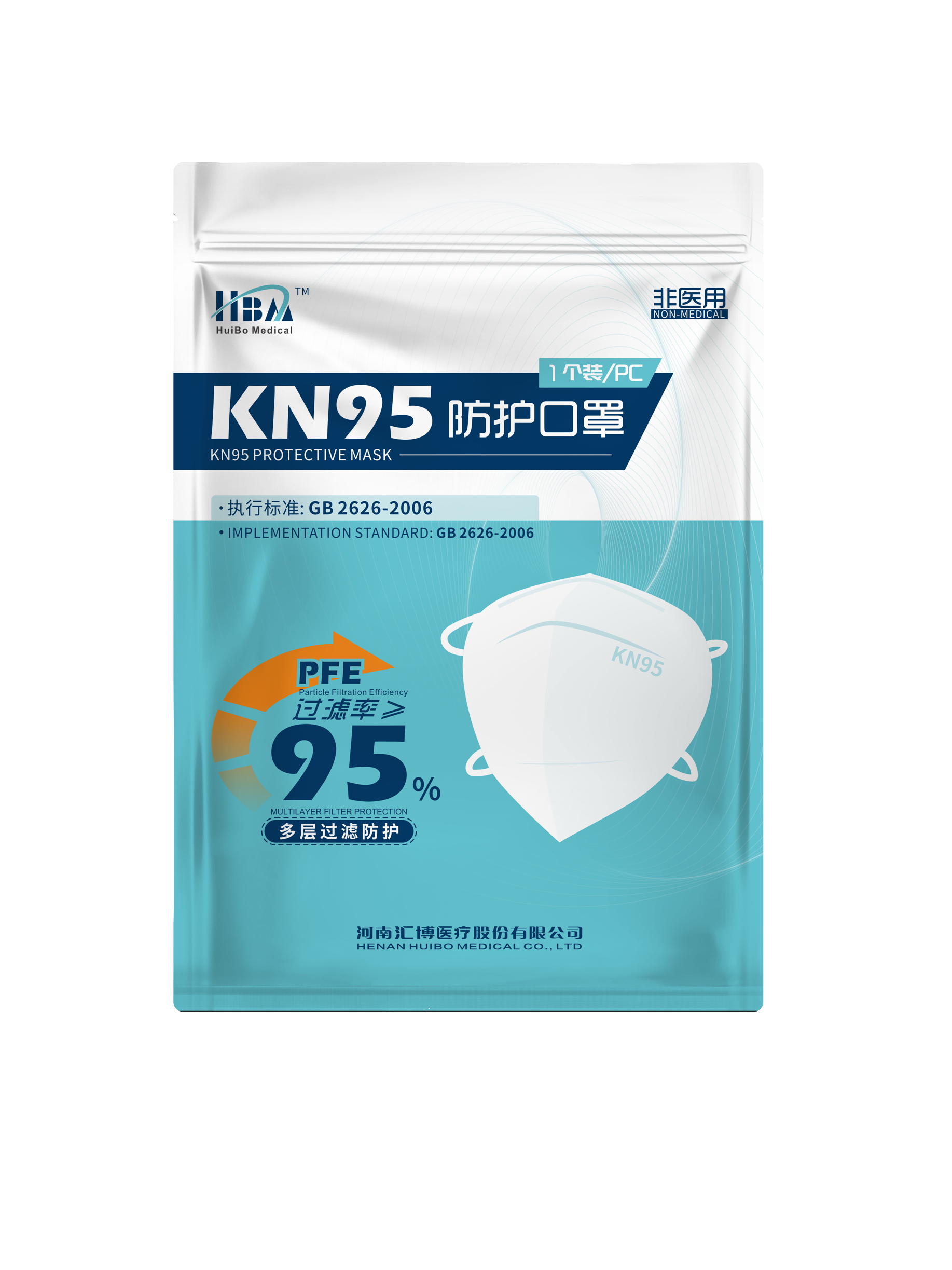 Import KN95 face mask, FFP2 mask, 5 layer protective mask from China