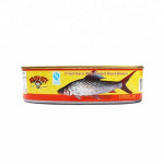 GB Fish Canned Mackerel In Tomato Sauce