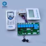 China factory pc board air conditioner pcba board for air conditioner
