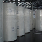 Fluff Pulp for producing diaper, wood pulp, untreated fluff pulp