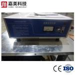 ultrasonic bath ultrasonic cleaner for fdy yarn machine spinneret