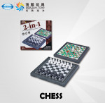 2 IN 1 plastic education intelligent play ludo game chess game set