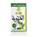 Chine Tea Factory Supply Pure Red Tea for Morocco Black Tea