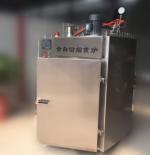 High quality smoked meat furnace sausage smoked salmon smoke machine