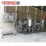 Ultra high temperature pasteurizer UHT tube sterilizer