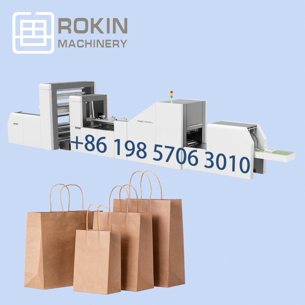 craft paper bag making machine paper bean bag machine