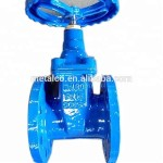 CE ISO approved ductile iron gate operated soft seated valve handwheel