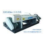 SLW1400MX new type small residue shaving machine