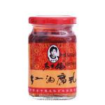 260g Lao Gan Ma hot pepper pickled Chili oil bean curd