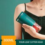 300ml Mini Portable Electric Fruit Juicer USB Rechargeable Smoothie Maker Blender Machine Sports Bottle Juicing Cup