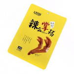 Customized heat seal free design Yellow snack bar food plastic bag printing