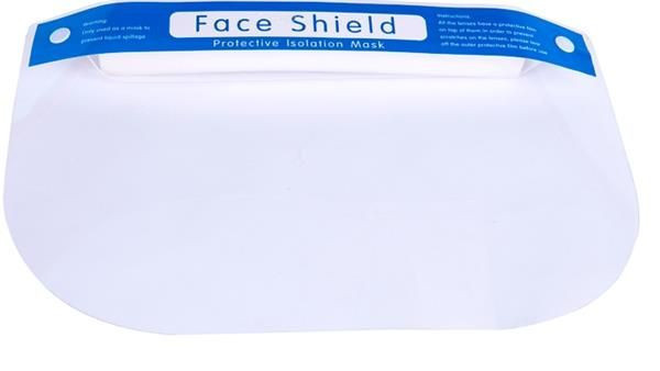 Import Safety Anti-fog Dental Visor Protection Face Shield with Frame from China