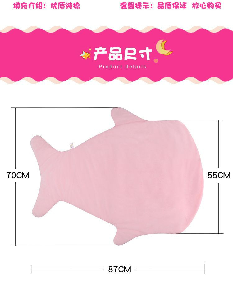 Import Newborn sleeping Wrap Bag kick-proof cartoon baby child baby Soft Sleeping Blankets Boy Girl Swaddle baby bathrobe 0-16M from China