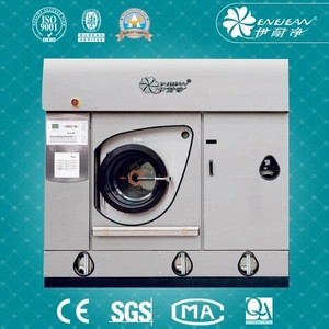 Full automatic suits garments hotel laundry dry cleaning machine for sale