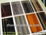 uv coating plate wood laminated boards