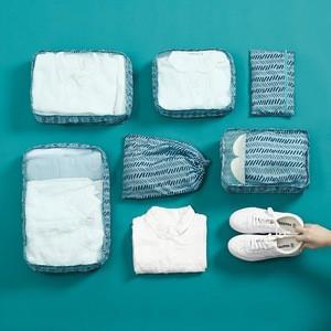 6 in 1 travel organizer packing cubes 6 pcs travel bag organizer