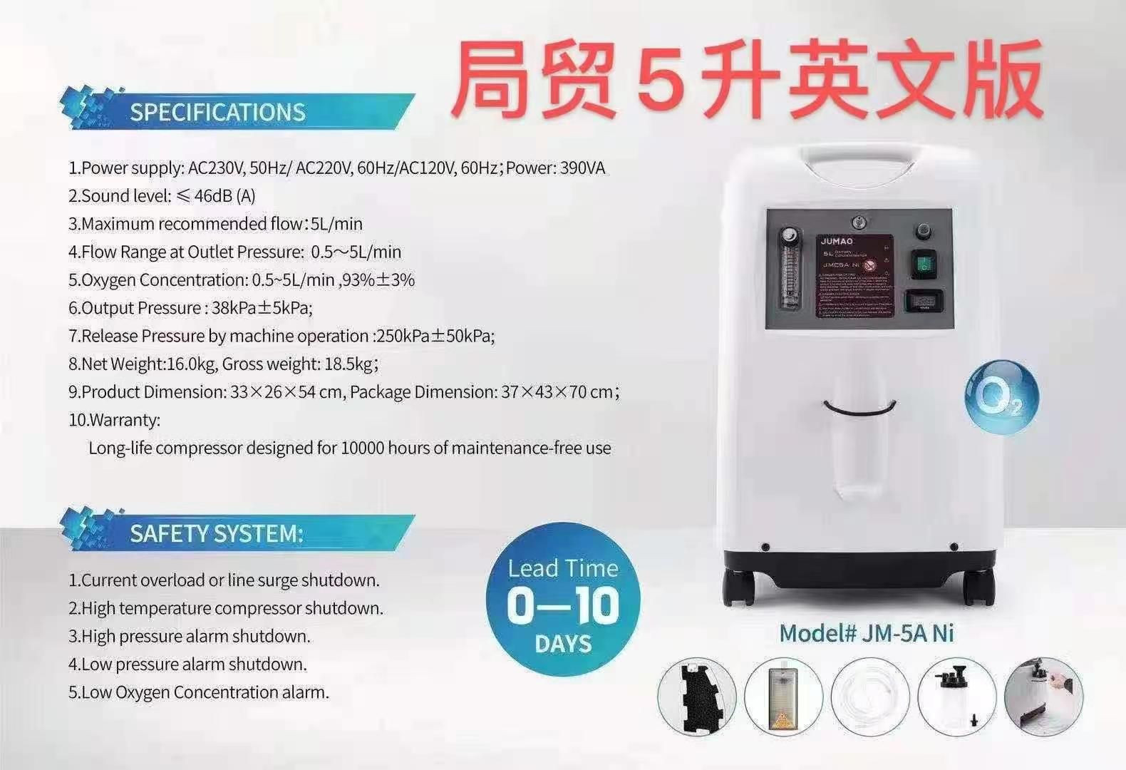 Import Oxygen Concentrators from Hong Kong