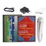 free download 3gp video player quran reading pen tilawat quran mp3 player with urdu translation-su