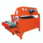 Mud Removal Machine Wet Magnetic Separator