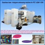 Seamless holographic laser plastic film embossing machine for PET SHANTOU SUNNY Manufacturer