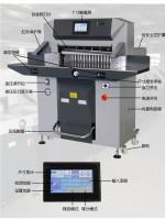 China a3 hydraulic die cutter machine paper 6710 a4 size paper guilotine cutting machine price