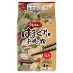 Japan instant soup powder dried packaging frozen soup for sale