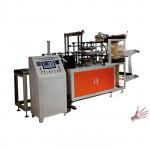 Disposable pe washing cleaning wiping gloves making machine