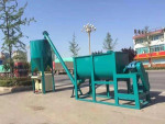 Cheap good quality factory price Dry Mortar Plant