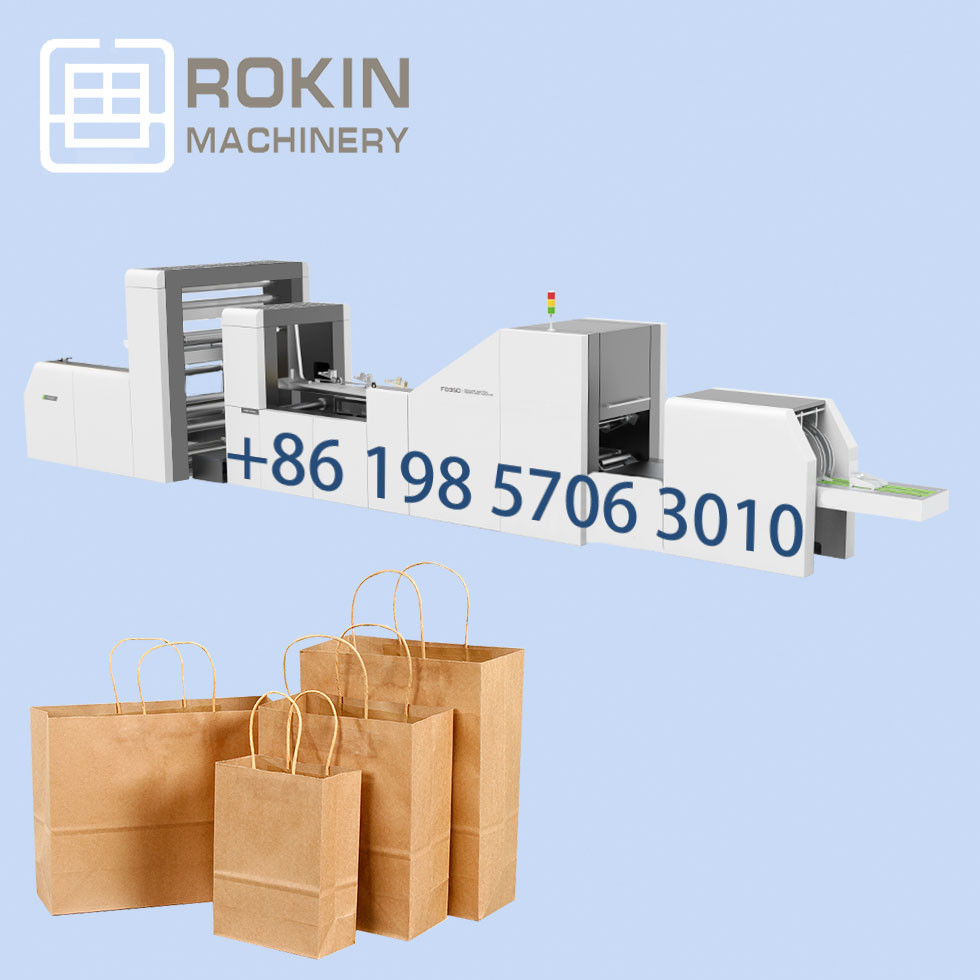 China gold supplier bakery paper bags for homemade bread flat paper bag making machine