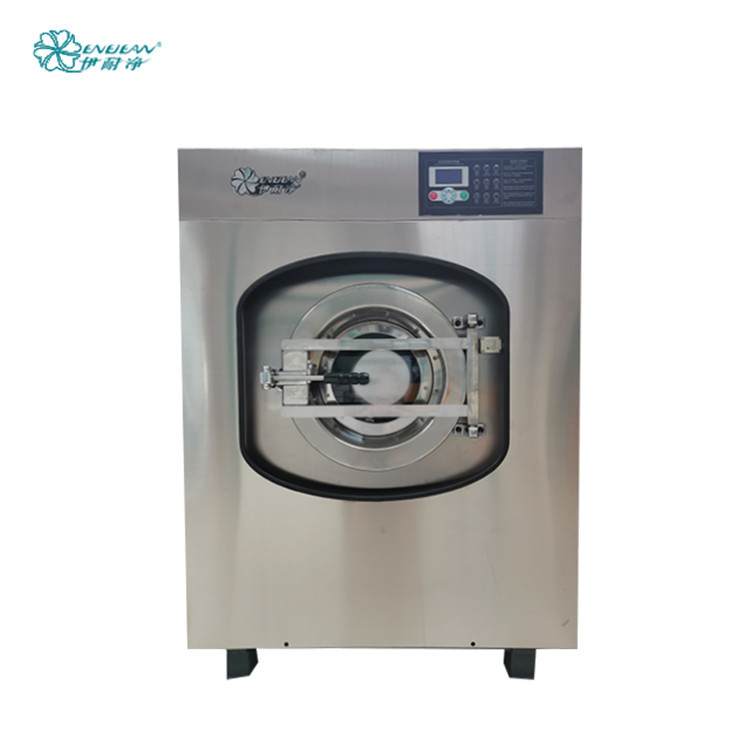 Guangzhou 25kg heavy duty industrial commercial automatic clothes laundry equipment washing machine prices