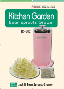 Bean sprouts Grower