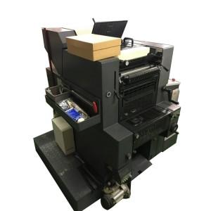 HEIDELBERG QM 46-2 2000 Powder sprayer offset press printing machine  Used