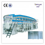 Custom High Quality High Productivity Precision Thermal Paper Fax Paper Coating Machine