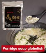 Japanese Zosui Soup; Source of rice porridge of the globefish in the retort pack - instant porridge