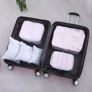 6 in 1 travel organizer packing cubes 6 pcs set packing cubes