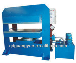 rubber vulcanizing machine / rubber forming machine / crepe rubber machine