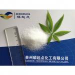 99.0% Monopotassium phosphate(MKP) food grade manufacture