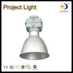 high bay lighting lifter 250W