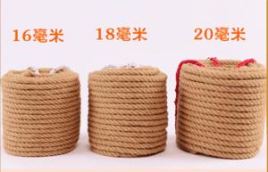 cheap jute rope