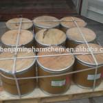 Amber acid Succinic acid 110-15-6 succinic acid ester