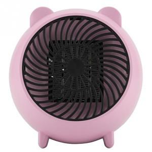 Cute Cat Electric Heater Household PTC Ceramics Heater