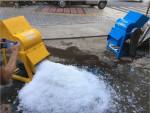 Professional block ice crushing machine